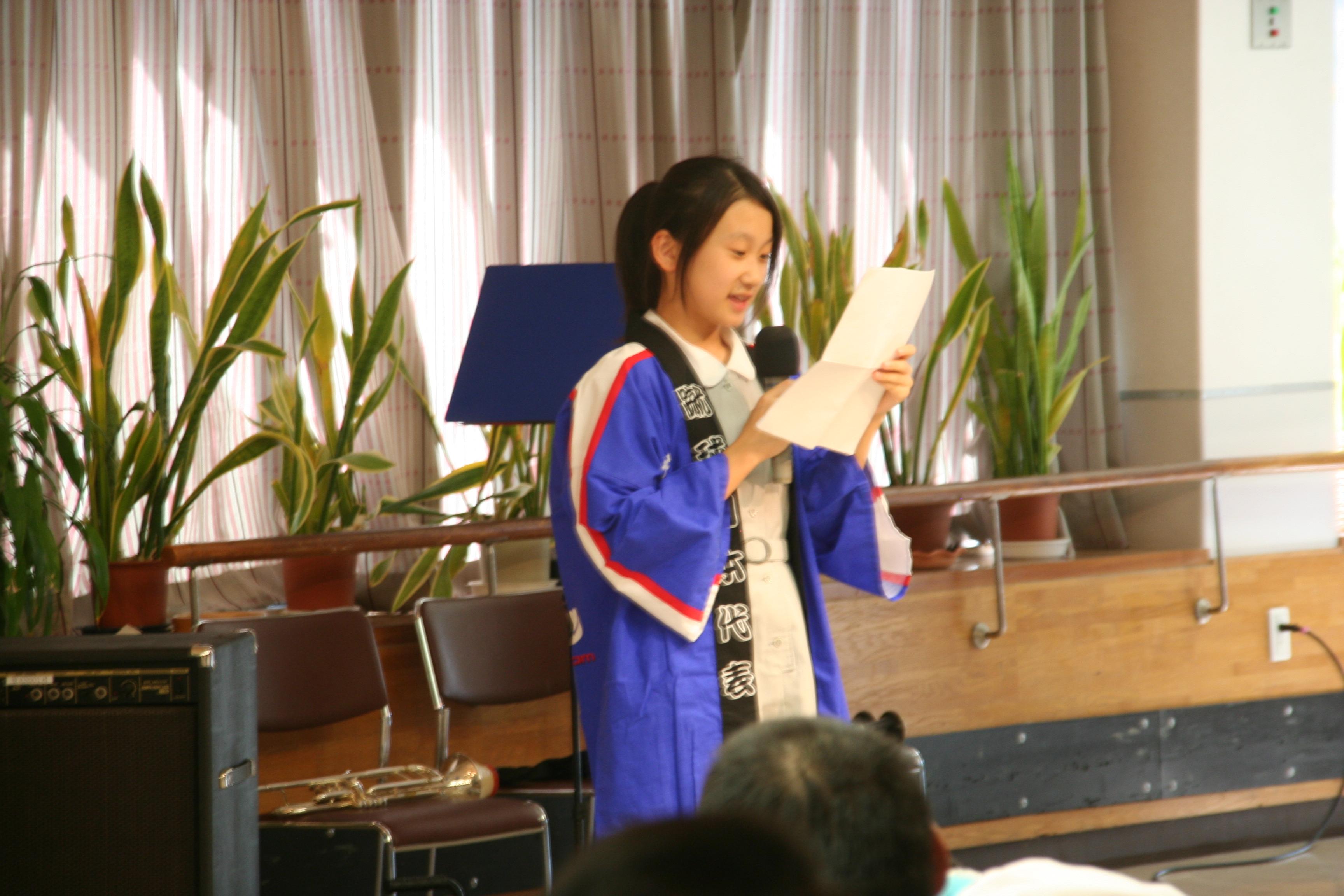 2012hanshinjiritunoie 133