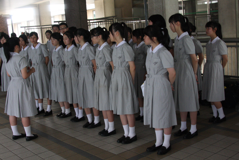 学院 仁川