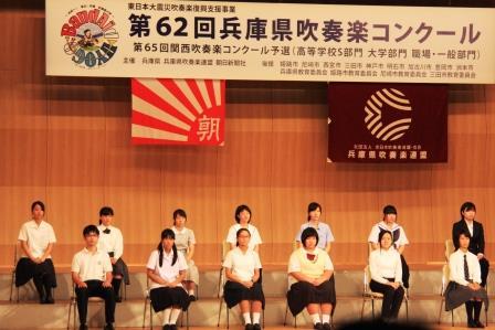 natsugasshuku 000751