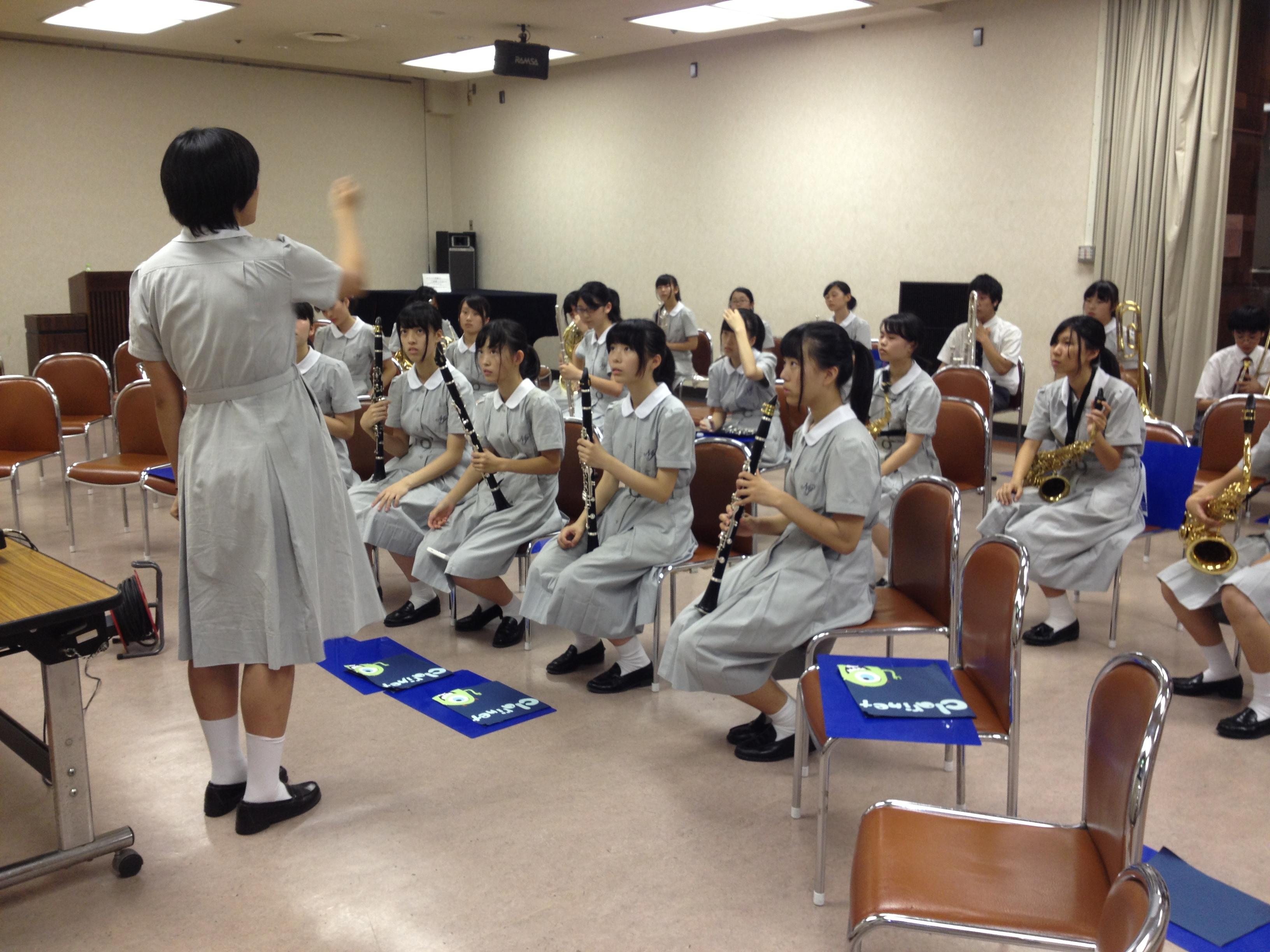 suisougakugyouji 198