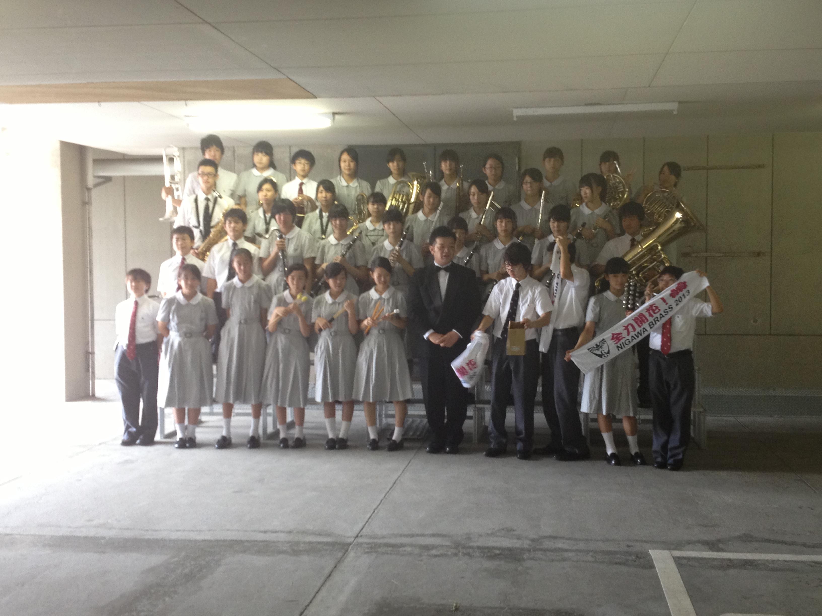 suisougakugyouji 291